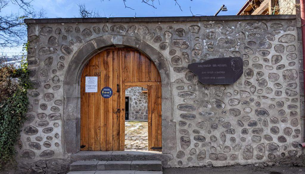 SLTmg_Goris_Aksel_Bakunts_House_Museum